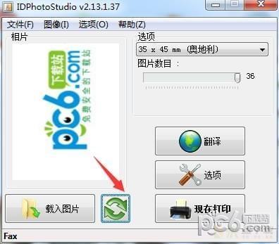证件照打印软件IDPhotoStudio绿色版 v2.15