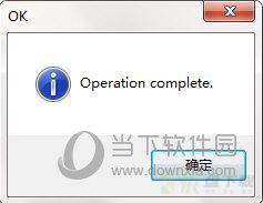 NTFS Access下载,NTFS
