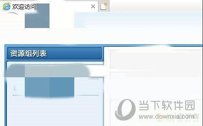 EasyConnect电脑版下载,共享工具