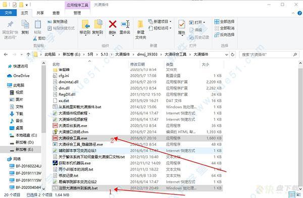 大漠颜色分析插件 v3.1233 官方免费版