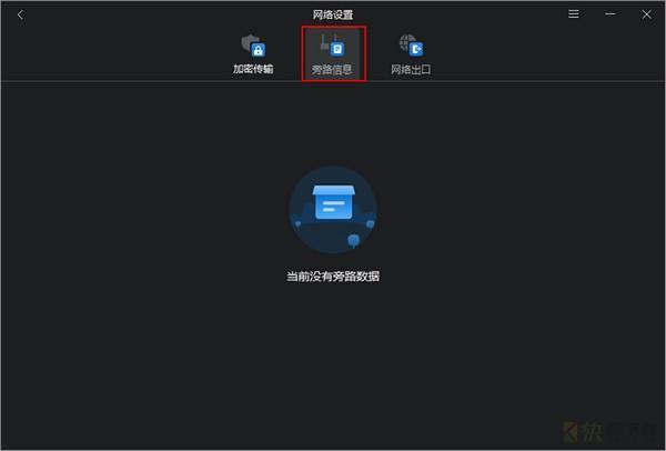 蒲公英服务器端下载