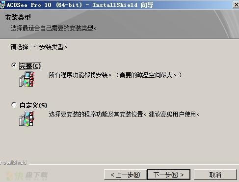 ACDSee Pro 10下载,图片编辑软件,ps