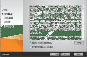 Cimatron15下载,数控编程