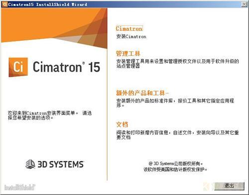 Cimatron15