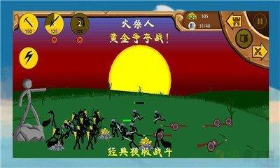 火柴人黄金争夺战安卓版 v1.0.0 最新版