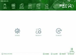韩博士电脑系统一键重装系统 v12.7.48.2070 装机版