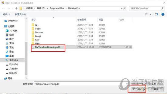免密钥fileviewpro免安装绿色版 v4.0