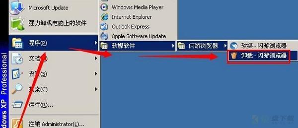 闪游浏览器下载