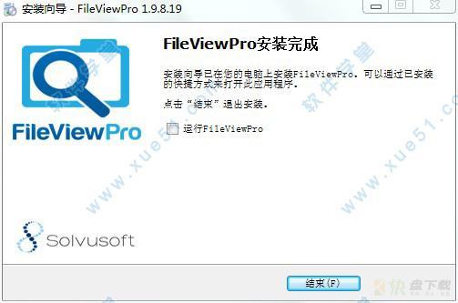 fileviewpro