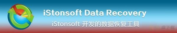 istonsoft iTunes Data Recovery下载