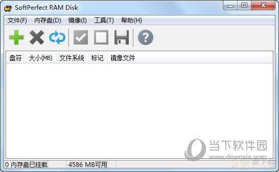 SoftPerfect RAM Disk下载