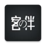 客之伴安卓版 v1.1.6 最新版