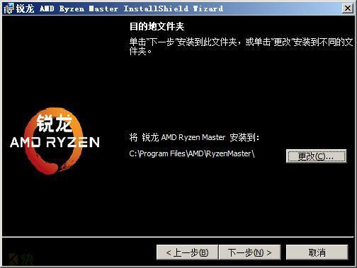 Ryzen Master下载