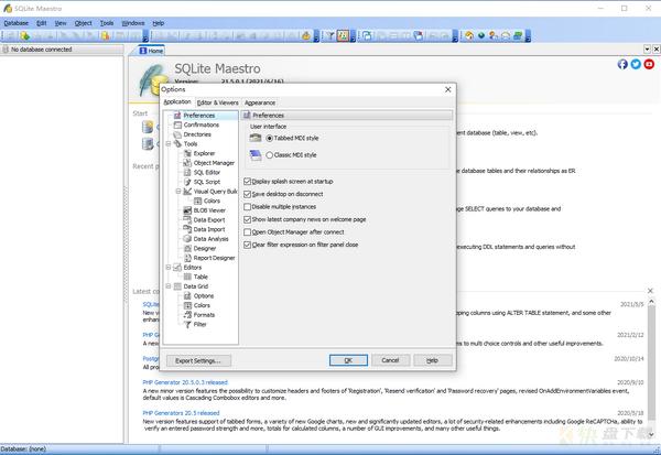 SQLite Maestro下载