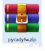 理正CAD云制图绘图工具 v2.05免费版