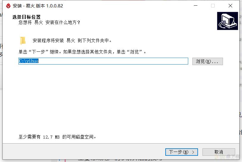 易火海量电商教学资源电商平台 v1.02中文版