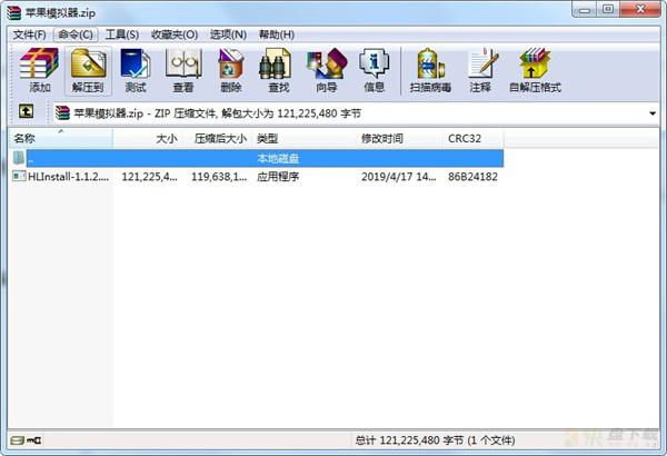 黑雷iphone模拟器 v1.22最新版