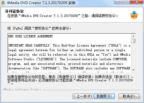 4Media DVD Creator下载