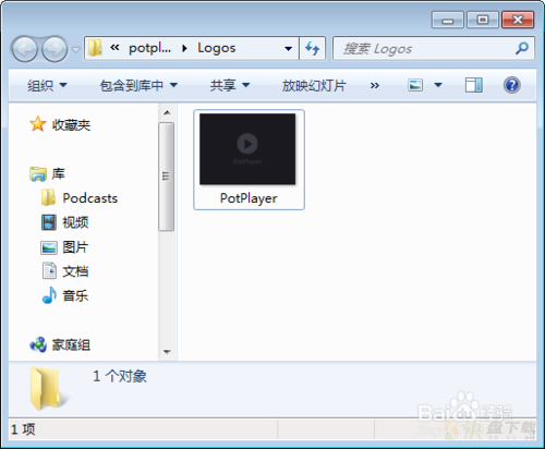 Potplayer播放器下载