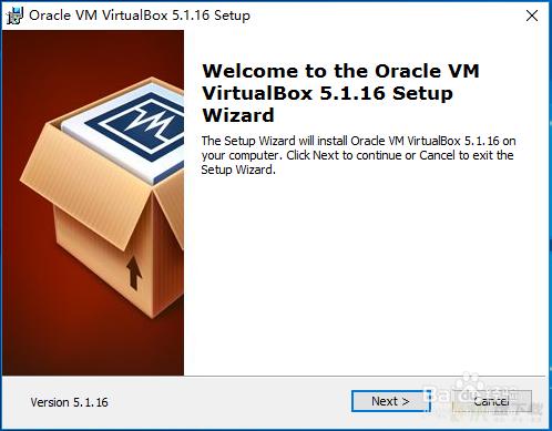 开源免费跨平台virtualbox虚拟机下载 v5.2.20.125813 官方中文版