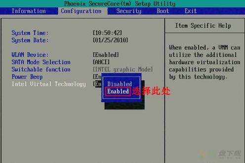 小蚁安卓模拟器下载