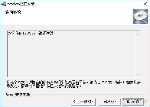 小巧TXT小说电子阅读软件 v1.0.0.1官方版