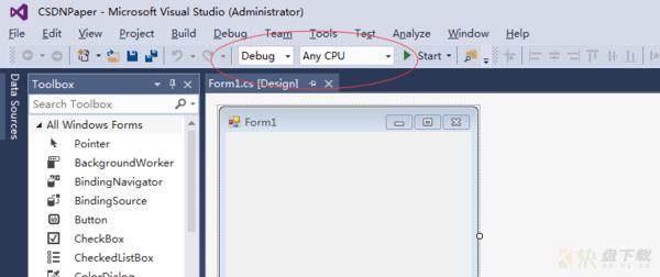 Microsoft Visual Studio  破解版 v14.0.24606