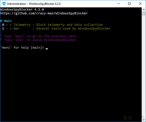Windows Spy Blocker下载