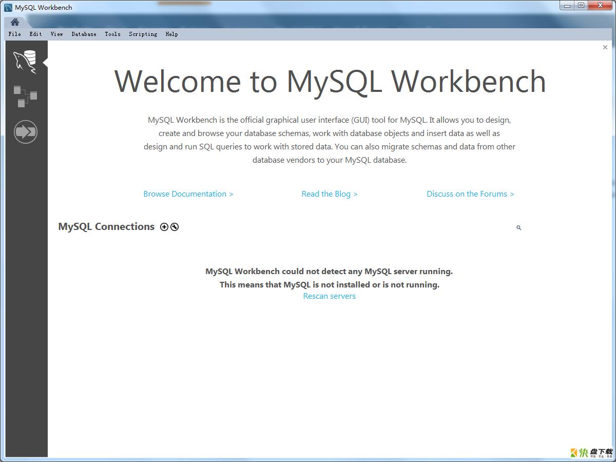 MySQL Workbench下载