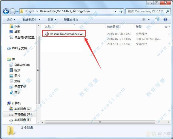RescueTime 工作时间记录软件  V2.7.2 中文破解版
