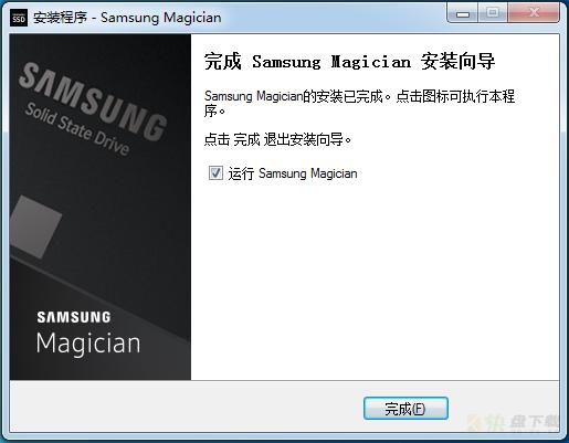 Samsung Magician下载,三星,固态硬盘