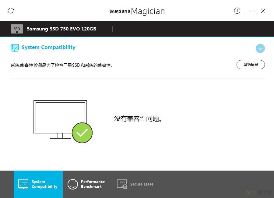 Samsung Magician