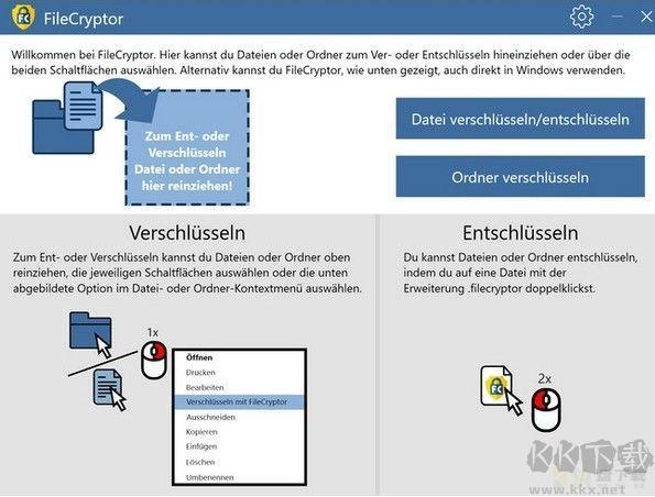 Abelssoft FileCryptor下载