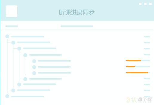 新东方在线英语学习软件pc客户端  v4.0.2官方版