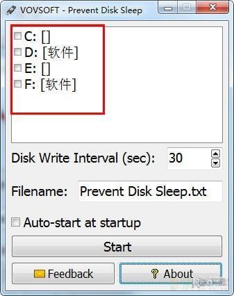 电脑硬盘驱动器防止休眠工具 v4.2免费版