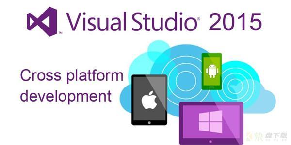 Visual Studio 2015下载