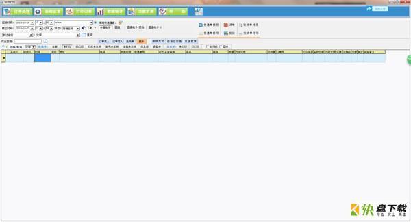 LINUO订单管理系统