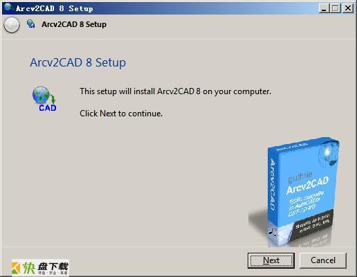 Arcv2CAD 8(arcgis转cad工具)下载 v29.0.0.0官方版