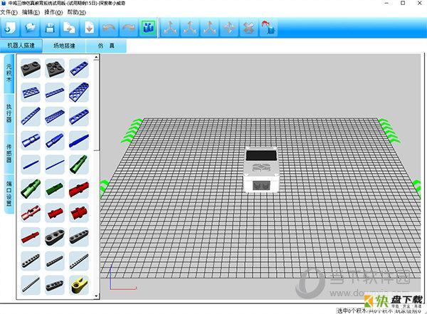 中鸣3D技术三维仿真教育系统下载 v1.0.71官方版