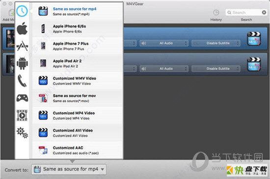 M4VGear DRM Media ConverterDRM保护标签工具 v5.4.7 官方版