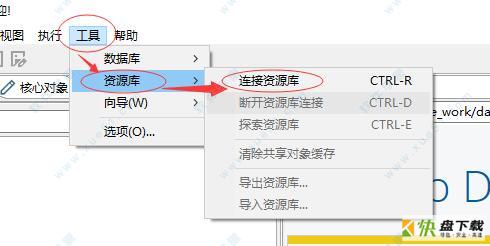 kettle中文版
