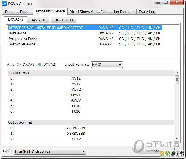 DXVA Checker(显卡GPU加速检测工具)下载 v3.14.0官方版
