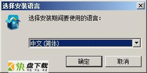 EaseUS Todo Backup Home(数据备份软件)下载 v12.5官方版