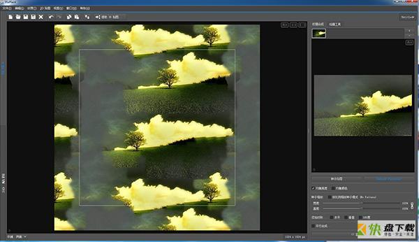 pixplant材质贴图生成工具 v3.0.8汉化版