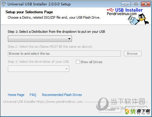 Linux 自启动U盘创建工具 v1.9.7.7 绿色版