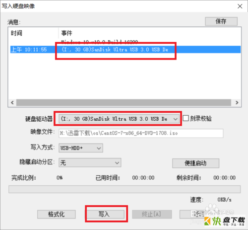 Universal USB Installer下载