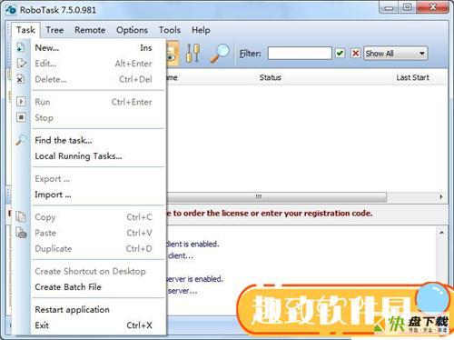 RoboTask任务管理系统 v6.5 官方版