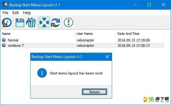Backup Start Menu Layout下载