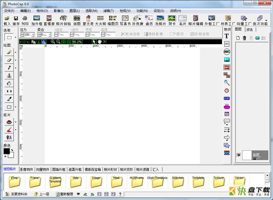 PhotoCap软体正式版下载 V6.0.0.0