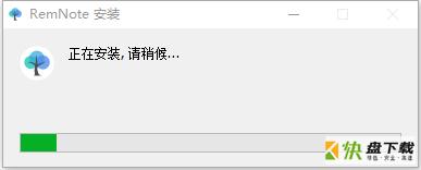 思维笔记RemNote官方版 v1.3.15